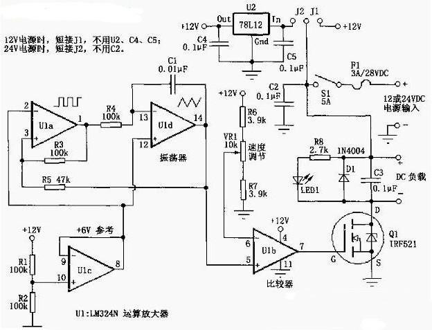 流电机调速电路图