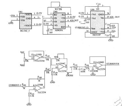 永磁无刷直流电机电枢电流检测信号调理电路和