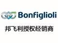 Bonfiglioli邦飞利授权经销商